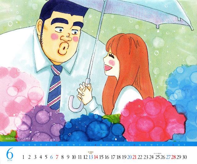 Calendar Betsuma 2015 06 Ore Monogatari de Aruko x Kawahara Kazune