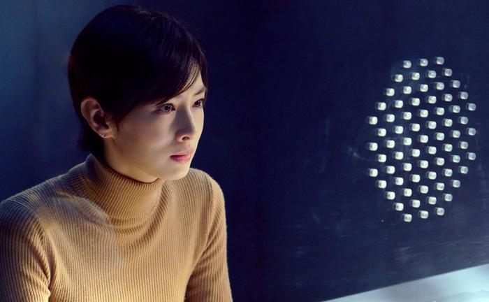 First Love film - Yukihiko Tsutsumi - Keiko Kitagawa