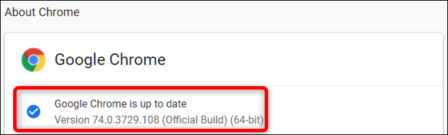 Chrome هو الآن مُحدَّث بأحدث إصدار