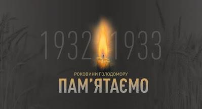 Украина отметила день памяти жертв Голодомора