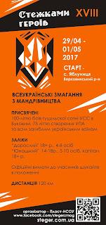 http://www.steger.com.ua/p/blog-page_14.html