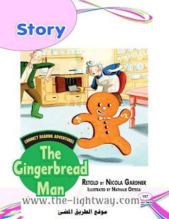 حمل أول مذكرة كاملة لقصة رجل خبز الزنجبيل المقررة على الصف الثانى الابتدائى 2020 صور و pdf