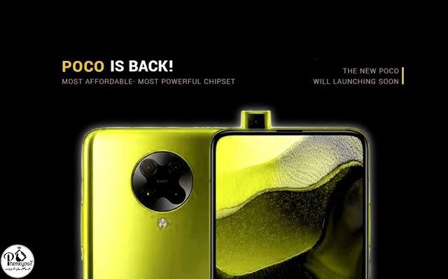 سيأتي Poco F2 Pro في 12 مايو بمعالج SD 865 وكاميرا سلايدر وشاشة بدون حواف