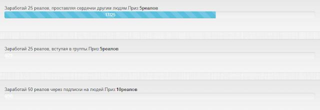 Сайт Like4u.ru