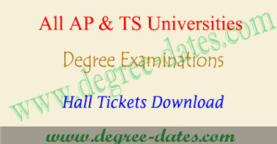 All University degree 2nd sem hall tickets 2017 download ug admit card