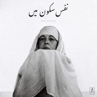 Jaubi - Nafs at Peace Music Album Reviews
