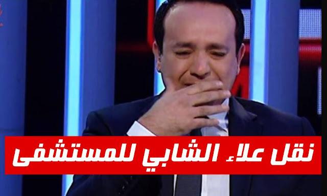 alaa chebbi instagram - نقل علاء الشابي على عجل إلى المستشفى