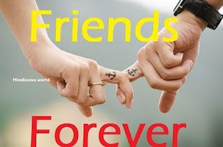 friends forever symbol images