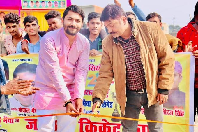 राजा भैया यूथ बरिगेड चम्पारण के युवा खिलाड़ियों का उत्साह बढ़ाने की कर रहीं हैं भरपूर कोशिश.
