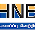 Vacancies in HNB Bank