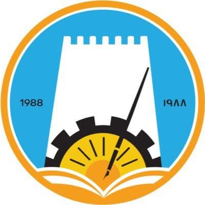 وظائف جامعة عجمان بالامارات