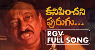RGV Video Song on Coronavirus - Kanipinchani Purugu