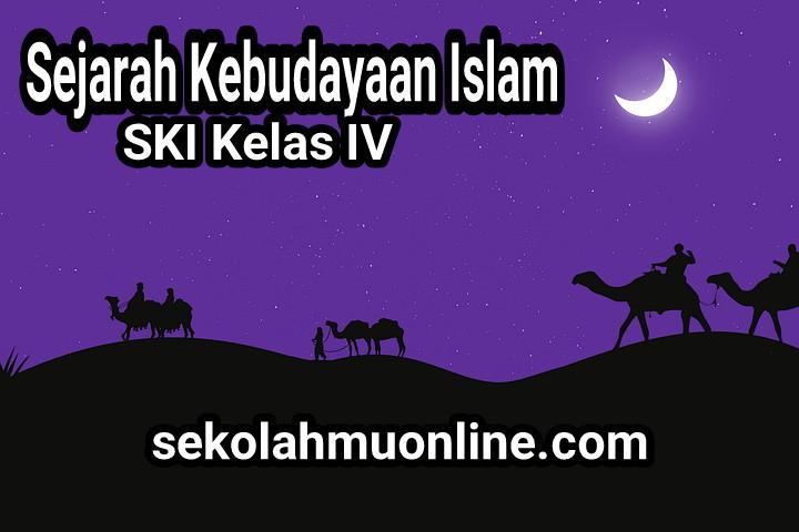 berikut ini cybermoeslem.xyz hidangkan pola soal Sejarah Kebudayaan Islam  Soal SKI Kelas 4 MI Bab 1 Ketabahan Nabi Muhammad SAW. dan Para Sahabat dalam Berdakwah  cybermoeslem.xyz