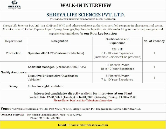 Shreya Lifesciences | Walk-In Interview for Production/QC on 12 to 16th Jan 2021