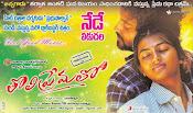AvasaraniKo Abaddam Release Posters-thumbnail-5