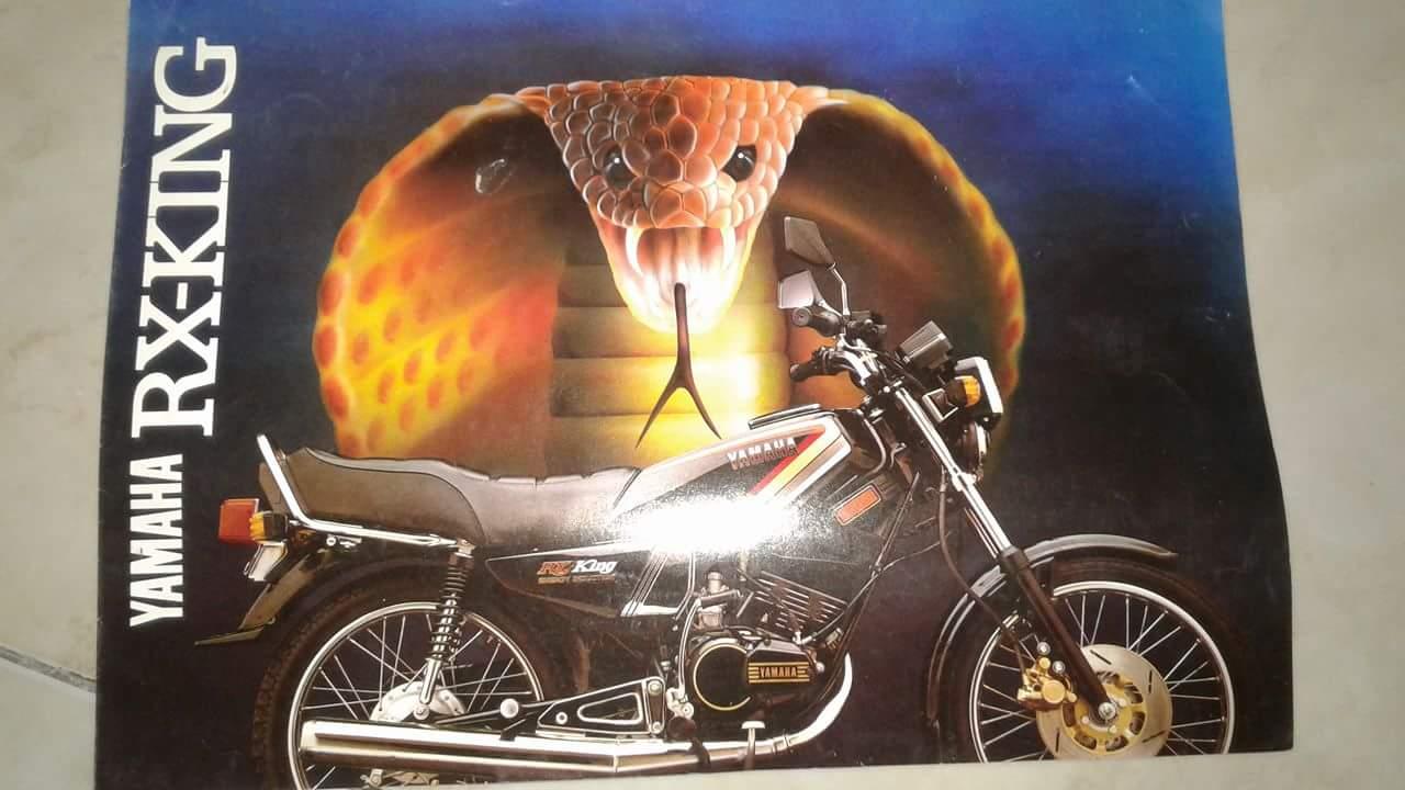 Djejak Masa: Brosur Yamaha RX King (kobra)