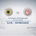 Το τρέιλερ της NOVA για το ΑΕΚ-Ολυμπιακός (VIDEO)