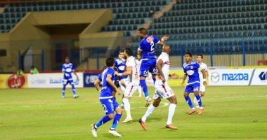نتيجة مباراة الزمالك وأسوان بث مباشر اليوم 2-1-2020 في الدوري المصري