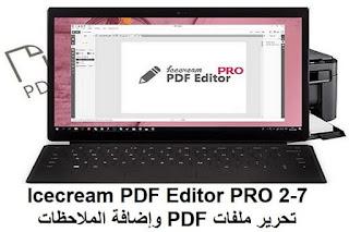 Icecream PDF Editor PRO 2-7 تحرير ملفات PDF وإضافة الملاحظات