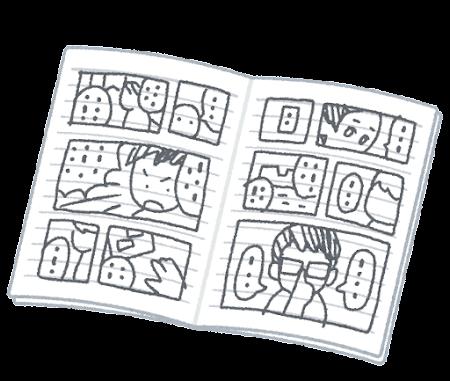 漫画の描かれたノートのイラスト
