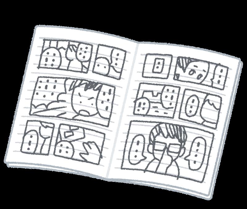 おすすめのダイソーのノート51選 お洒落で使いやすい!