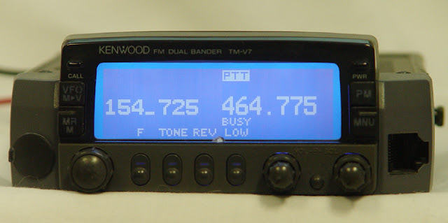 Kenwood TM-V7A