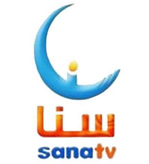 تردد قناة سنا للأطفال علي النايل سات 2018