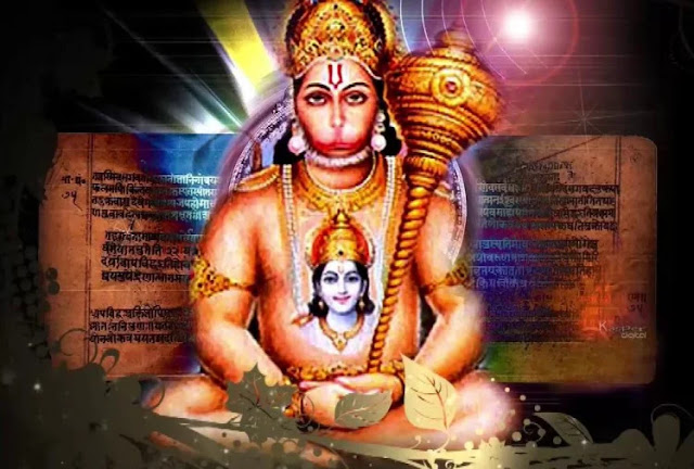 SHREE HANUMAN CHALISA MEANING IN HINDI