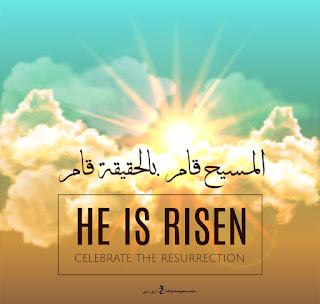 صورعيد القيامة المجيد 2019