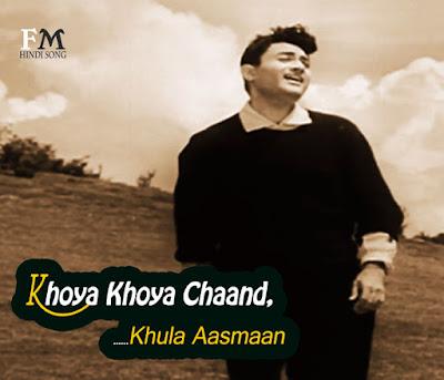 Khoya-Khoya-Chaand-Khula-Aasmaan