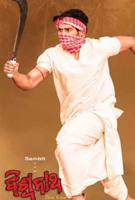 Khatarnak Khiladi(Mirchi) Movie & It's All Remake – Maanikya, Bindaas, Biswanath | Prabhas | Sudeep | John Abraham