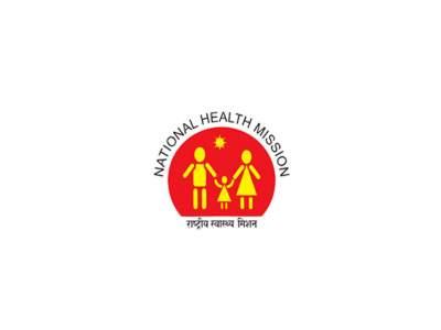 NHM-Assam-Logo-Northeast-Jobs