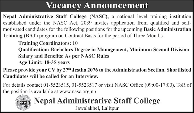 Vacancy Announcement from Nepal Administrative Staff College