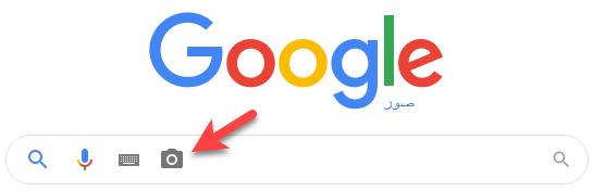 Upload Image Google
