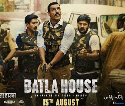 Batla House Movie Review – Critics 15 August 2019 in Hindi