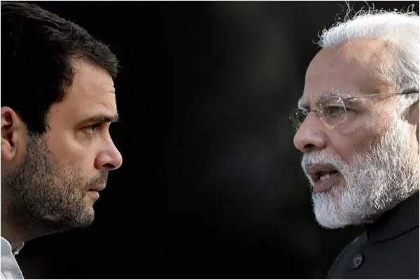 राहुल गांधी ने पीएम मोदी को लिखा पत्र, बोले- सरकार के साथ खड़े हैं