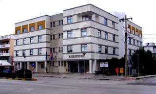 Κάλεσμα του Δήμου Αρταίων για ενίσχυση του Κοινωνικού Παντοπωλείου -Φαρμακείου και της Δομής Σίτισης.