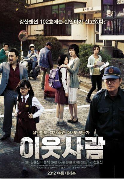 Sinopsis The Neighbor / Iussaram / 이웃사람 (2012) - Film Korea