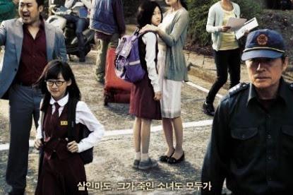 Sinopsis The Neighbor (2012) - Film Korea