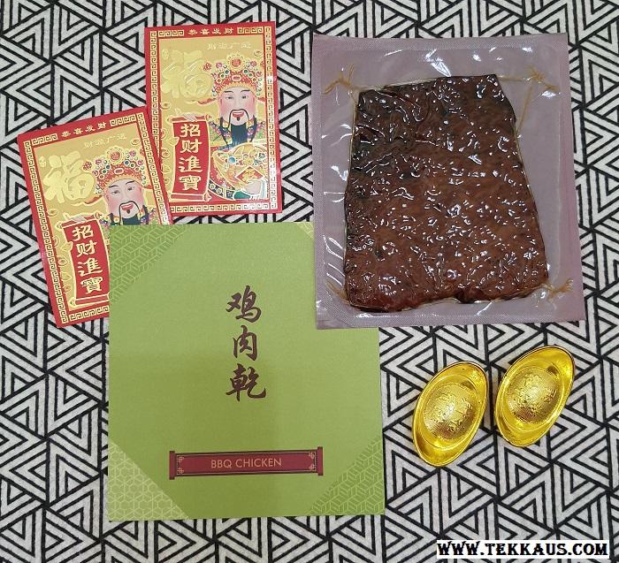 Wing Heong Bak Kwa Flavour BBQ Chicken
