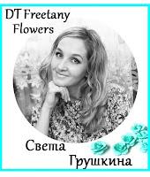 Светлана Грушкина
