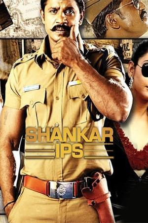 Download Shankar IPS (2010) Hindi Dubbed Movie 480p   720p   1080p WEBRip 400MB   1GB