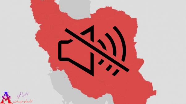 الولايات المتحدة تحث منصات وسائل التواصل الاجتماعي على حظر المسؤولين الإيرانيين