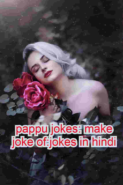 pappu jokes make joke ofjokes in hindi
