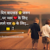 [ Top 20+ Latest] Dosti Shayari | Friendship Shayari 2020