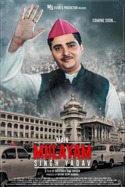 Main Mulayam Singh Yadav (2021)