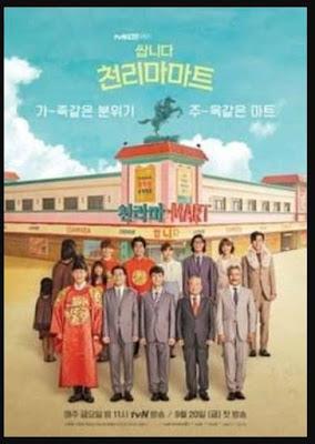 drama korea terbaik drama korea 2019 drama korea terbaru 2019 drama korea terbaru 2019 rating tinggi drama korea terbaik 2019 drama korea yang tidak membosankan drama korea sub indo drama drama korea terbaru