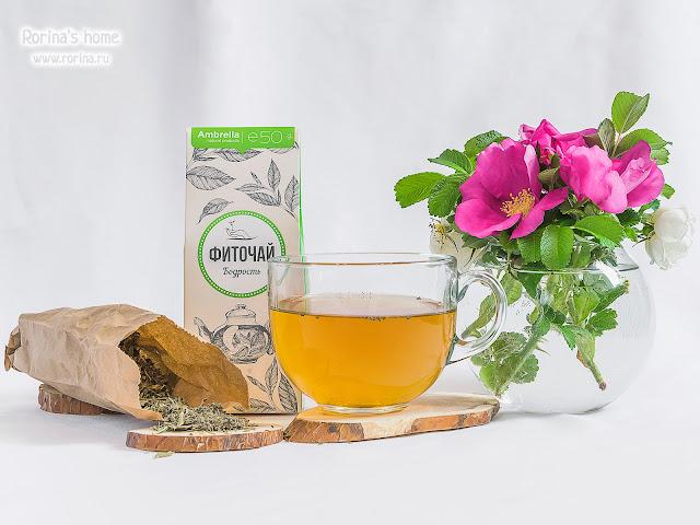 Амбрелла Чайный напиток «Бодрость»: отзывы