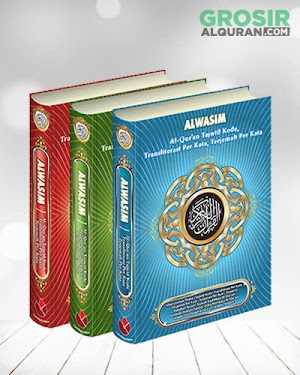 Al Quran Al Wasim Latin Terjemahan Perkata A5
