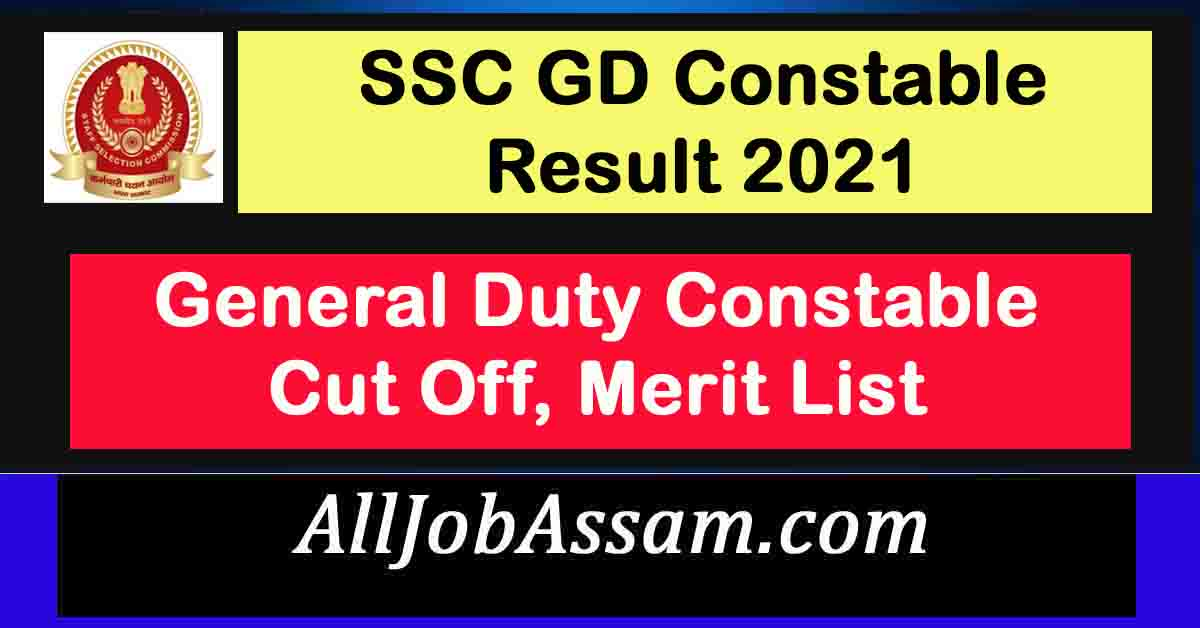 SSC GD Constable Result 2021